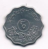 5 FILS 1975  IRAK/1090// - Iraq