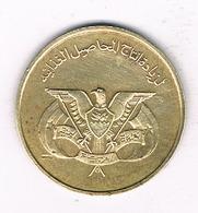 5 FILS 1974 YEMEN /1092/ - Yémen