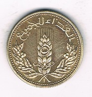 5 PIASTRES 1971 SYRIE /1094/ - Syrie