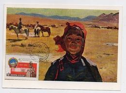 CARTE MAXIMUM CM Card USSR RUSSIA Art Painting Horse Mongolia Milkmaid - 1923-1991 URSS