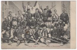 SERBIA, SERBIAN DUKES In MACEDONIA (OLD SERBIA) PICTURE POSTCARD RARE!!!!!!!!!!!!!! - Serbie