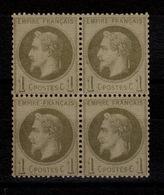 YV 25 En Bloc De 4 N** , Leger Pli Vertical Sur Deux Timbres, Tres Bon Centrage , Gomme D'origine - 1863-1870 Napoléon III Lauré