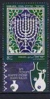 ISRAEL, 2018, MNH,JOINT ISSUE WITH USA, CELEBRATIONS, HANUKKAH, 1v - Joint Issues