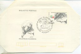 ITALIA - BIGLIETTO  POSTALE 1985 - ESPOSIZIONE FILATELIA ITALIA 85 - ANNULLO SPECIALE FDC - 6. 1946-.. Repubblica