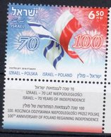 ISRAEL, 2018, MNH,JOINT ISSUE WITH POLAND,  FLAGS, POLISH & ISRAELI INDEPENDENCE, 1v - Joint Issues