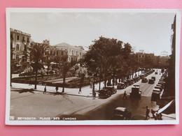 Liban - Carte Postale - Beyrouth - La Place Des Canons - Cinémas Royal - Roxy - Publicité Aspirine Bayer - Hôtel - Liban