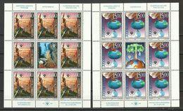 Yugoslavia 1999 - European Nature Protection, MNH - Blocs-feuillets