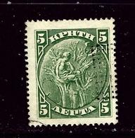 Crete 75 Used 1905 Issue   #2 - Crète