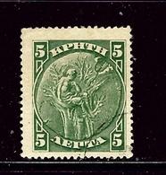 Crete 75 Used 1905 Issue - Crète
