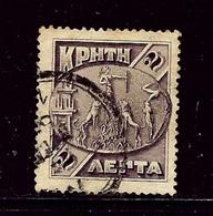 Crete 74 Used 1905 Issue - Crète