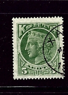 Crete 51 Used 1900 Issue - Crète
