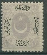 Türkei 1865 Stern Und Halbmond Im Oval Mit Umschrift 7 B Mit Falz - 1858-1921 Ottoman Empire