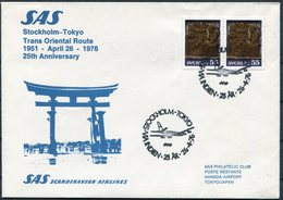 1976 Sweden Japan SAS First Flight Cover Stockholm - Tokyo - Airmail