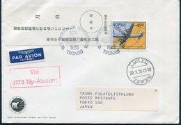 1979 Norway Japan First Flight Cover Tromso - Tokyo Via Ny-Alesund Spitzbergen - Airmail