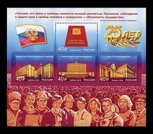 Russia 2018 Mih. 2637/40 (Bl.269) Constitution Of The Russian Federation MNH ** - Unused Stamps