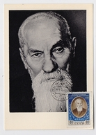 CARTE MAXIMUM CM Card USSR RUSSIA Biology Chemistry Chemist Aleksey BACH Stalin Prize - 1923-1991 URSS
