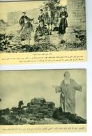 2 CP Liban Leban P. Charbel Maklouf Maronite, Serviteur De Dieu - Liban
