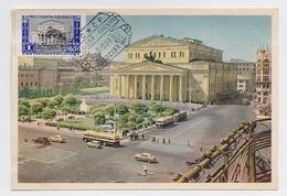 CARTE MAXIMUM CM Card USSR RUSSIA Architecture Moscow Bolshoi Theater Music Opera Ballet - 1923-1991 UdSSR