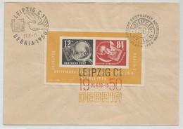 DDR Deutschland East Germany GDR - Mi.Block 7 Used Ertsttage 1950 DEBRIA - DDR