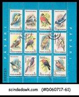 ROMANIA - 1991 BIRDS / OWL / BIRD - SHEETLET - USED 2nos - 1948-.... Republiken