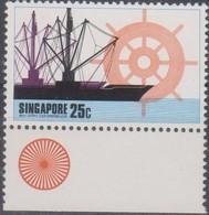 Singapore 1975 Min°229 1v MNH - Singapore (1959-...)