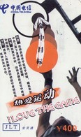 TARJETA TELEFONICA DE CHINA. BASKETBALL. I Love The Game - 2/4. MY-JLT-2004-11-38- (4-2). (304) - Cina