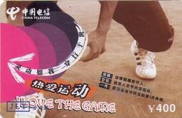 TARJETA TELEFONICA DE CHINA. BASKETBALL. I Love The Game - 3/4. MY-JLT-2004-11-38- (4-3). (305) - Cina