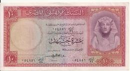 EGYPTE 10 POUNDS 1958 XF+ P 32 - Egypte