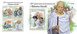 Z08 CA190107ab CENTRAL AFRICA 2019 Mahatma Gandhi MNH ** Postfrisch Set - Repubblica Centroafricana