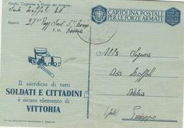 FORZE ARMATE - CARTOLINA IN FRANCHIGIA-1942-P.M. CESENA-PREDAPPIO-DATA 24/8/1942-DATA STORICA -RR - NOTA - 1939-45