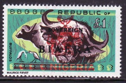Biafra 1968 £1 Definitive Stamp Of Nigeria Overprinted 'Sovereign Biafra'. - Nigeria (1961-...)