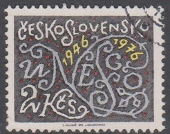 Czechoslovakia Scott 2075 1976 30th Anniversary UNESCO, Used - Czechoslovakia