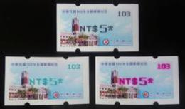 2013 ATM Frama Stamps-ROCUPEX'13 TAIPEI - Presidential Mansion NT$5 Black,Green & Red Relic Unusual - Other