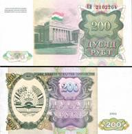 Tajikistan 200 Rubles 1994 UNC - Turkmenistan