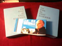 COFFRET  DE 25 DVD DE ERIC ROHMERS  DE 1959 A 2003   SOUS TITRES EN CHINOIS - DVD