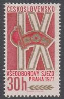 Czechoslovakia Scott 2113 1977 9th Trade Union Congress, Mint Never Hinged - Czechoslovakia