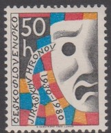 Czechoslovakia Scott 2301 1980 Theatrical Mask, Mint Never Hinged - Unused Stamps
