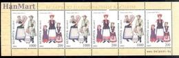 Belarus 2001 Mi Mh 2 MNH ( ZE4 BYLmh2 ) - Belarus