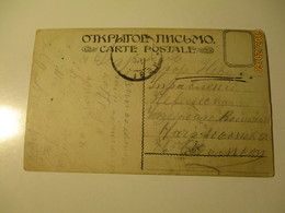 RUSSIA  NEVEL POSTAGE FREE MAIL , EROTIC WOMAN IN BOAT ,  OLD POSTCARD   ,  M - 1857-1916 Empire