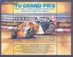 Yugoslavia 1989 Mi Bl 34 MNH ( ZE2 YUGbl34 ) - Yugoslavia