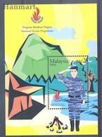 Malaysia 2004 Mi Bl 83 MNH ( ZS8 MLYbl83 ) - Malesia (1964-...)