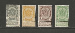"""1893 - """"Fijne Baard"""" - 1C., 2C., 2C., 5C. - MNH** - 1893-1900 Barbas Cortas"""