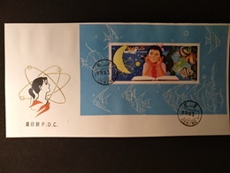 CHINA 1979 T41MS STUDY SCIENCE FROM CHILDHOOD FDC Sc#1518 VF RARE - 1949 - ... People's Republic