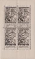 Czechoslovakia Scott 877 1958 85th Birthday Of Mex Svabinsky, Sheetlet, Mint Never Hinged - Blocks & Sheetlets
