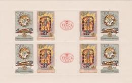 Czechoslovakia Scott 1129a 1962 Praga 62 World Stamp Expo, Souvenir Sheet, Mint Never Hinged - Blocks & Sheetlets