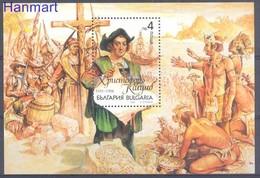 Bulgaria 1992 Mi Bl 219 MNH ( ZE2 BULbl219 ) - Indiens D'Amérique