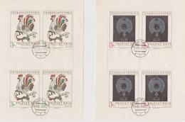 Czechoslovakia Scott 1937-1938 1974 Prague Castle Art, Sheetlets, Used - Blocks & Sheetlets