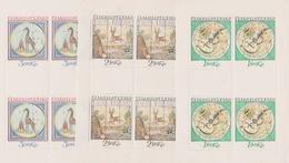 Czechoslovakia Scott 1959-1961 1974 Painted Folk-Art Targets, Sheetlets, Mint Never Hinged - Blocks & Sheetlets
