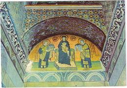 Istanbul - Ayasofya, Gristeki Mazayik - The Mosiac Of Interior Entrance - St. Sophia - (Türkiye) - Turkije