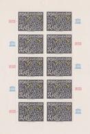 Czechoslovakia Scott 2075 1976 30th Anniversary UNESCO, Sheetlet, Mint Never Hinged - Blocks & Sheetlets